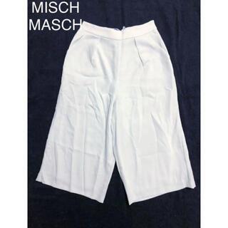 ミッシュマッシュ(MISCH MASCH)の新品 ミッシュマッシュ ガウチョパンツ ワイドパンツ(カジュアルパンツ)