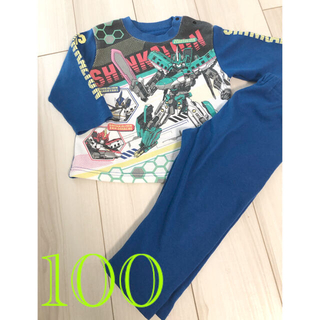 裏起毛シンカリオンパジャマ100(パジャマ)