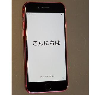 アイフォーン(iPhone)の【中古】iPhone8 64GB 赤 本体のみ SIMフリー(スマートフォン本体)