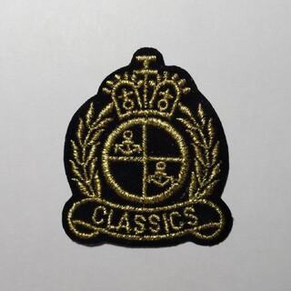 アイロンワッペン CLASSICS ゴールド1枚(その他)