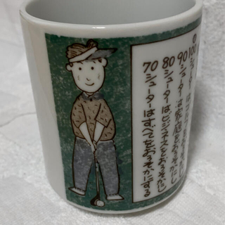 ゴルフ名言集 湯呑み(その他)