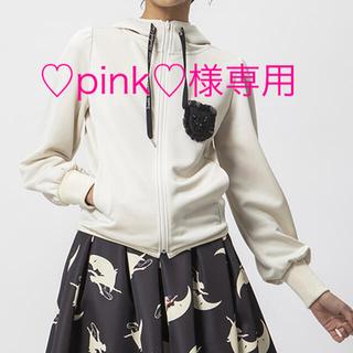 ダブルスタンダードクロージング(DOUBLE STANDARD CLOTHING)の♡pink ♡様専用❣️ダブスタ ブライトキングカットソー(パーカー)