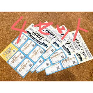 ラウンドワン 10000万円分 クラブ会員券4枚 100株優待 4セット分(ボウリング場)