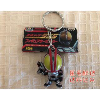 仮面ライダー555 フィギュアキーホルダー