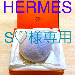 エルメス(Hermes)のエルメス ベビーグッズ ボール(その他)
