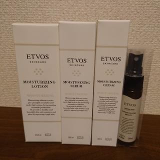 エトヴォス(ETVOS)のETVOS エトヴォス モイスチャーライン 3点セット(化粧水/ローション)