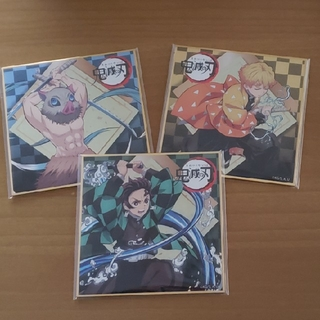 鬼滅の刃 ミニ色紙(カード)