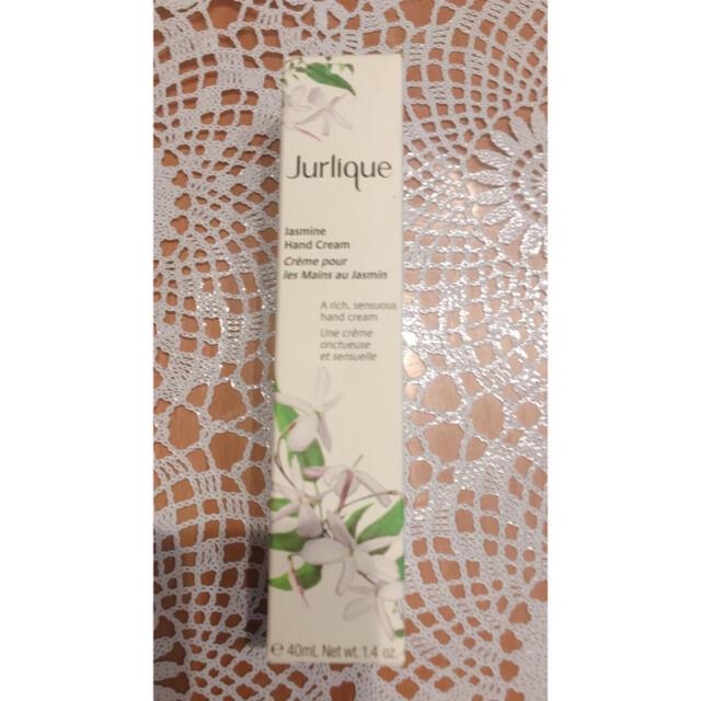 Jurlique(ジュリーク)の✨ ジュリーク ジャスミン ハンドクリーム40ml✨ コスメ/美容のボディケア(ハンドクリーム)の商品写真