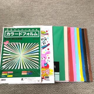 色画用紙12色 造形紙 画用紙(スケッチブック/用紙)
