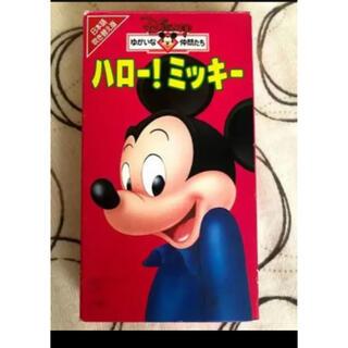 ディズニー(Disney)のディズニー ビデオ(その他)