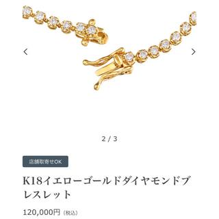 ジュエリーツツミ(JEWELRY TSUTSUMI)のk18 1カラット ダイヤモンド テニスブレスレット(ブレスレット/バングル)