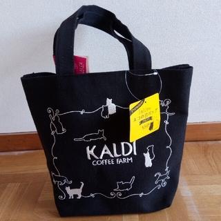 カルディ(KALDI)のKALDI ネコの日バッグ プレミアム 2021(菓子/デザート)