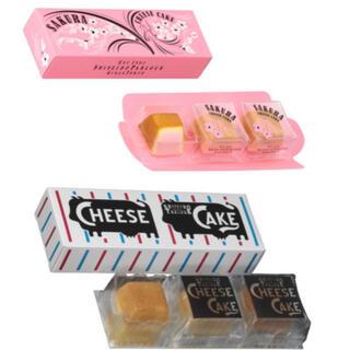 シセイドウ(SHISEIDO (資生堂))の資生堂パーラー チーズケーキ(チーズ味&さくら味)12個(菓子/デザート)