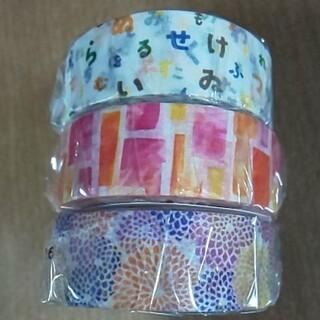 ソウソウ(SOU・SOU)のmt × sou sou  3種類  新柄  細マステ  3巻セット(テープ/マスキングテープ)