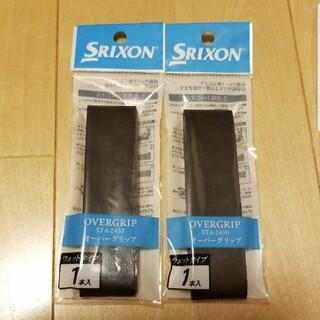 スリクソン(Srixon)のグリップテープ(その他)