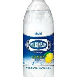 アサヒ(アサヒ)の48本 送料無料 レモン ウィルキンソン 炭酸水 タンサン ウォーター(ソフトドリンク)
