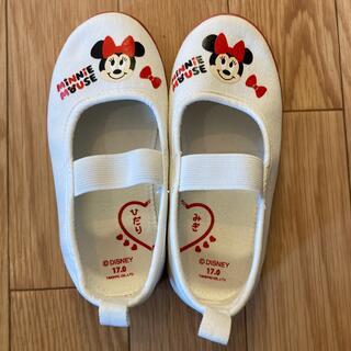 ディズニー(Disney)の上履き 上靴 17センチ ミニー ディズニー 赤(スクールシューズ/上履き)