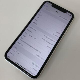 アップル(Apple)のSimフリー iPhone 11 128GB 訳あり(スマートフォン本体)