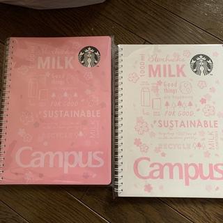 スターバックスコーヒー(Starbucks Coffee)のスターバックさくらノート 2冊セット(ノート/メモ帳/ふせん)