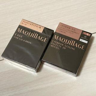 MAQuillAGE - 【新品未開封】マキアージュ アイブロースタイリング 3D 60 ロゼブラウン♡