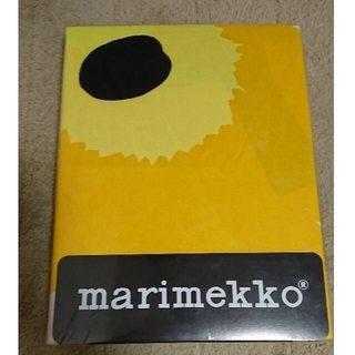 marimekko - マリメッコ 布団カバー