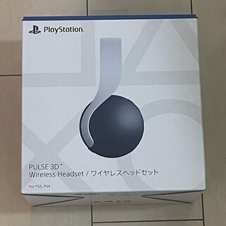 プレイステーション(PlayStation)のPULSE 3D Wireless Headset CFI-ZWH1J(その他)