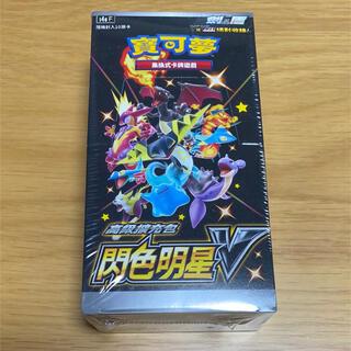 ポケモン(ポケモン)のポケモンカード シャイニースターV 中国語版 台湾限定 1BOX(Box/デッキ/パック)