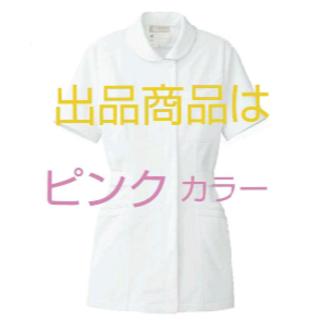 アイトス(AITOZ)のナースウェア/ナース服/アイトス/医療/エステ/Sサイズ/ピンク(その他)