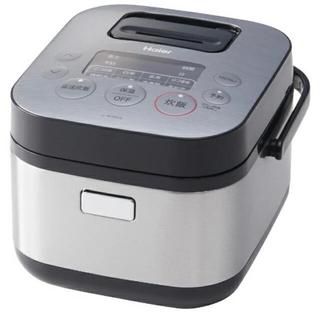 【新品】値下げしました:炊飯器(ハイアール:アーバンカフェ)&クリーナー
