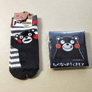 【新品】くまモン エコバッグ 靴下 22-24cm(エコバッグ)