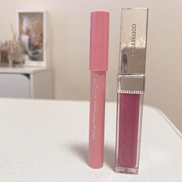 COFFRET D'OR(コフレドール)のリップスティックandグロス コスメ/美容のベースメイク/化粧品(リップグロス)の商品写真
