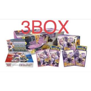 【新品未開封】ポケモンカード クララ セイボリー セット 双璧のファイター(Box/デッキ/パック)