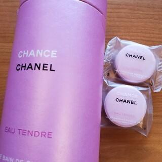 シャネル(CHANEL)のCHANEL入浴剤 2個(入浴剤/バスソルト)