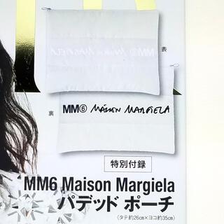 エムエムシックス(MM6)の⬛️Akiraさん専用 MM6 Maison Margiela   ポーチ(ポーチ)