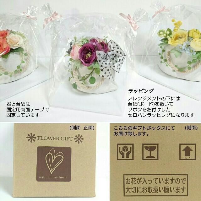 【春フラワーアレンジ Bag型 フラワーアレンジ  ミモザ ギフトフラワー】 ハンドメイドのフラワー/ガーデン(その他)の商品写真