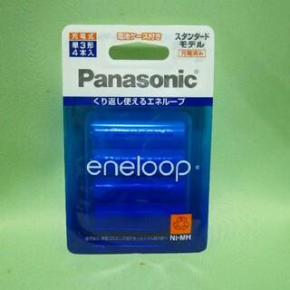 パナソニック(Panasonic)のパナソニック エネループ 単3形充電池(4本入)BK-3MCC/4C(その他)