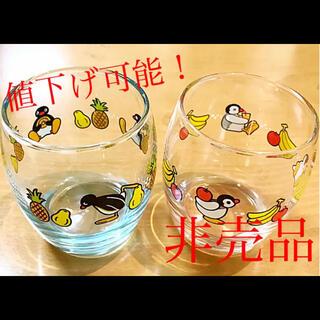 ★期間限定、値下げ可能★ピングー グラス ペンギン 非売品 ミスタードーナツ(キャラクターグッズ)