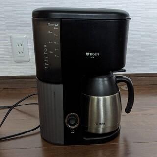 タイガー(TIGER)のタイガーコーヒーメーカー ACW-S080(コーヒーメーカー)