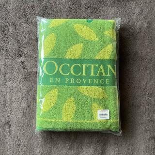 ロクシタン(L'OCCITANE)のロクシタン バスタオル(ノベルティグッズ)