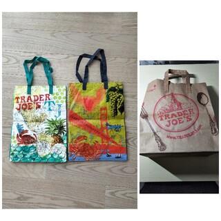 【新品】トレーダージョーズ エコバッグ2枚 紙袋1枚 計3枚セット(エコバッグ)
