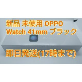 オッポ(OPPO)の新品未使用 OPPO Watch 41mm ブラック OW19W6BK(その他)