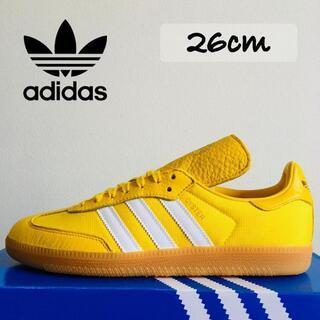 アディダス(adidas)の新品 アディダス サンバ オイスター 黄色イエロー 26cm Y-403(スニーカー)