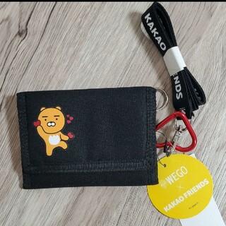 ウィゴー(WEGO)のたいら様専用☆新品 カカオ フレンズ WEGO ライアン 財布(財布)