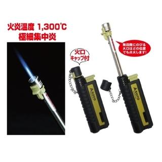 シンフジパートナー(新富士バーナー)の新品・未開封・スライドガストーチ・SOTO・ST480C(調理器具)