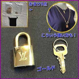 LOUIS VUITTON - ルイヴィトン パドロック(南京錠) ゴールドカラー 303番鍵1ヶおまけ3点付き