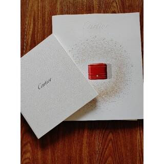 カルティエ(Cartier)のカルティエ カタログ2冊セット(ファッション)