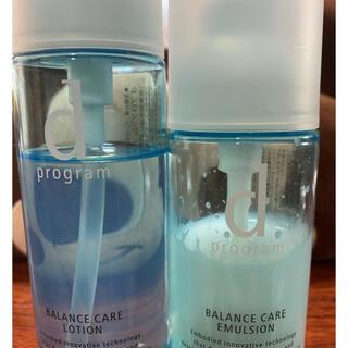 ディープログラム(d program)のdプログラム 化粧水 乳液(化粧水/ローション)