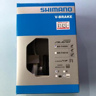シマノ(SHIMANO)のシマノ(SHIMANO) Vブレーキ BR-T4000 フロント用(パーツ)