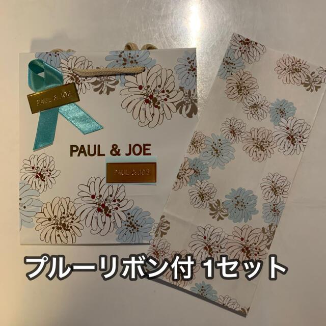 PAUL & JOE(ポールアンドジョー)のブルーリボン付 1セット ポール&ジョー ラッピング ギフトバッグ ショッパー コスメ/美容のベースメイク/化粧品(その他)の商品写真