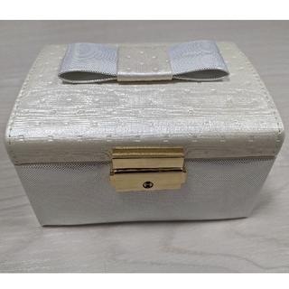 アフタヌーンティー(AfternoonTea)のアフタヌーンティー アクセサリーケース アクセサリーボックス 宝石箱(その他)